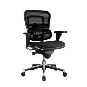 COMFORT bureaustoel Ergohuman Classic (zonder hoofdsteun)