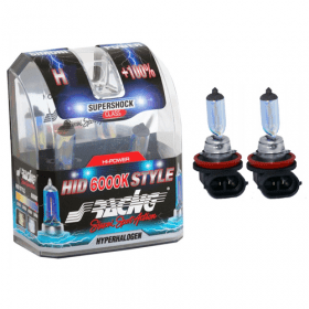 Xenonlook lampen Halogeen 'HID Style' H8 (6000K) Hyperwhite 12V/35W, set à 2 stuks ECE-R37