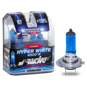 Xenonlooklampen Halogeen  'Blue Ice Racing' H7 (4200K) 12V/55W, set à 2 stuks ECE-R37