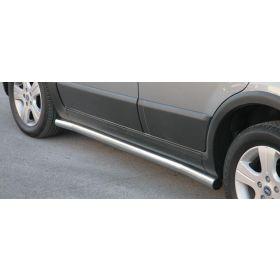 Sidebars Fiat Sedici Long 63mm